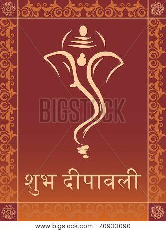 diwali celebration greeting card with creative artwork pattern border