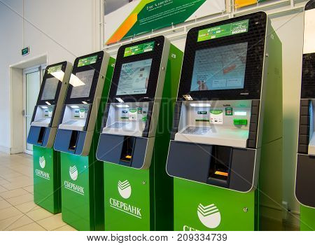 Voronezh, Russia - June 11, 2017: A number of ATMs of Sberbank of Russia set in a shopping center
