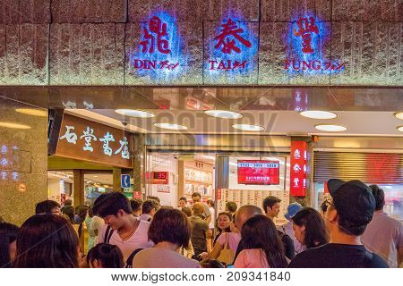 TAIPEI TAIWAN - JULY 16: This is the Din Tai Fung restaurat which is a popular franchise restaurant where many people come to try a variety of Chinese and Taiwanese cuisine on July 16 2017 in Taipei