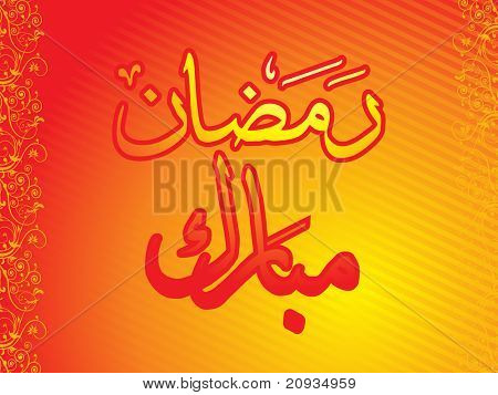 background with islamic zoha, vector illustration