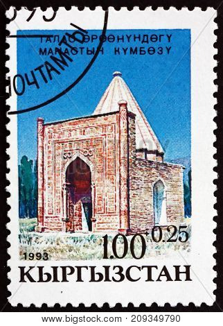 KYRGYZSTAN - CIRCA 1993: a stamp printed in the Kyrgyzstan shows Mausoleum of Manas in Talas Region National Monument circa 1993