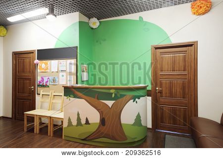 MOSCOW - MAY 24, 2017: (with property release) Reception in modern Family Club Forest of Wonders created to develop the creative abilities and intelligence of child