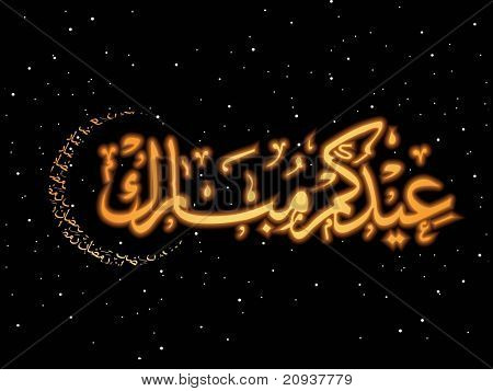 black night background with islamic zoha, vector illustration