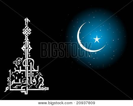 abstract night background with holy zoha