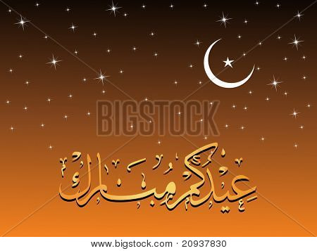 abstract mustard twinkle star, moon background with zoha