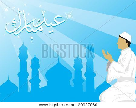 abstract sunrise background with muslim man praying