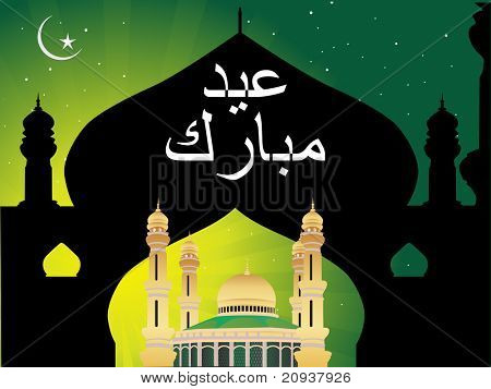 abstract night background with mosque, vector illustration