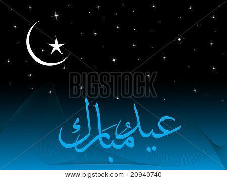 abstract night wavy background with islamic zoha poster