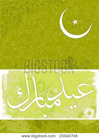 abstract green grungy floral pattern background with islamic zoha
