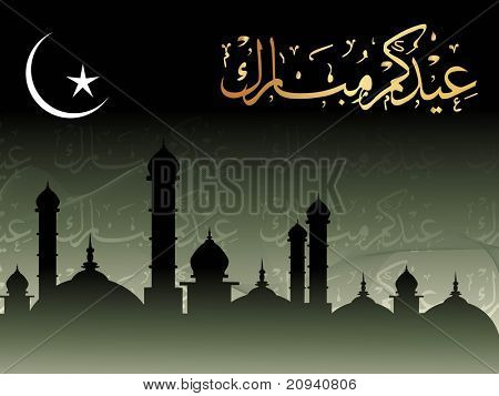 abstract mosque background, vector illustration