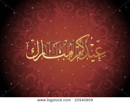 abstract brown floral background with islamic zoha