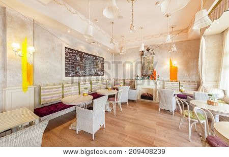 MOSCOW - AUGUST 2014: Interior of the family cafe