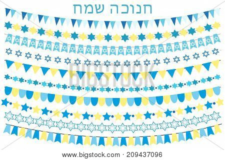 Happy hanukkah set of garlands, bunting, flags. Collection of design elements, decorations for a Jewish holiday. Isolated on white background. Vector illustration