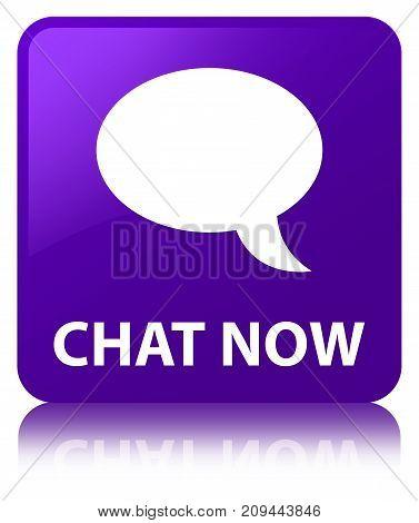Chat Now Purple Square Button