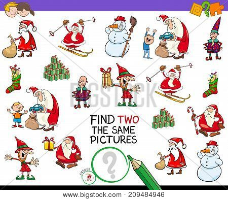 Find Two The Same Christmas Pictures Game