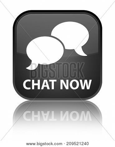 Chat Now Special Black Square Button