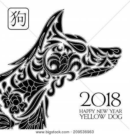 2018. Greeting Chinesen New Year card with stylised dog. One color print. Vector illustration.