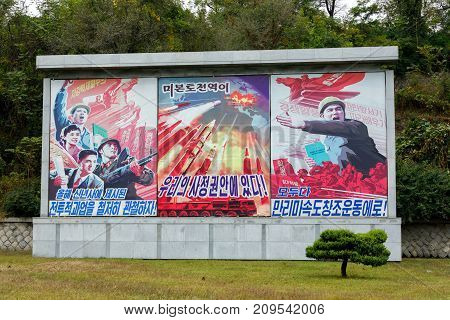 PYONGYANG,NORTH KOREA-OCTOBER 12,2017: Agitational posters on the streets of the city