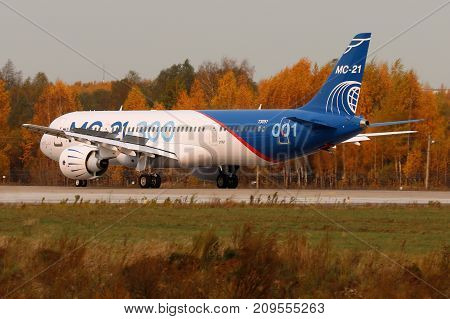 Zhukovsky, Moscow Region, Russia - October 17, 2017: Irkut MS-21 73051 first flying prototype of a new Russian civil airliner landing at Ramenskoe airport after long-haul flight from Irkutsk.
