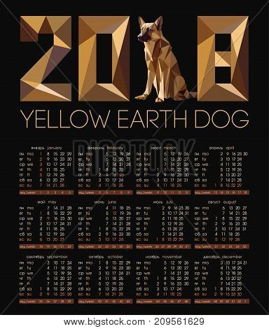 Calendar for 2018 year with Guard dog German shepherd in polygons style. Dog is symbol of New 2018 year, according to Chinese calendar Year Of Yellow Earth Dog. Vector infinitely scalable layout