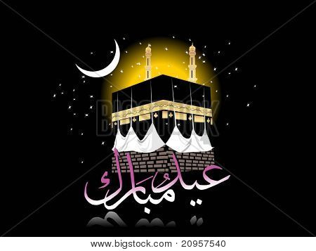 abstract beautiful illustration for eid