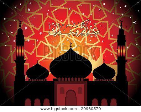 beautiful holy background for eid celebration poster