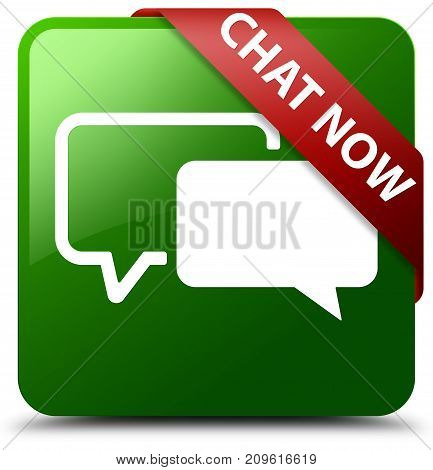 Chat Now Green Square Button Red Ribbon In Corner