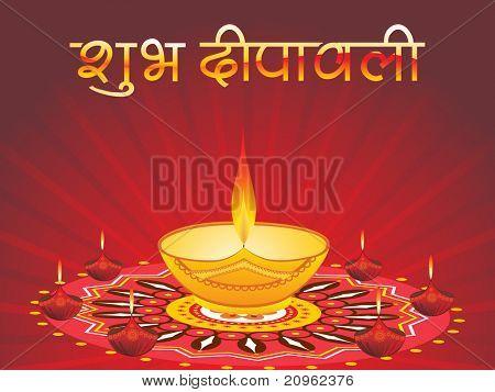 beautiful illustration for happy deepavali