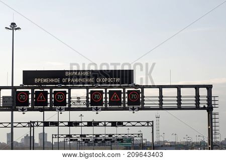 SAINT PETERSBURG, RUSSIA, MAY 07, 2017:The Western High Speed Diameter (WHSD) of St. Petersburg. The variable information board: