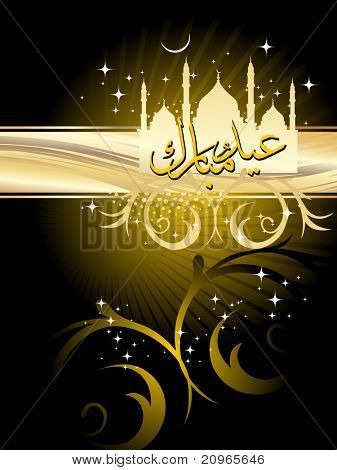 abstract holy background for eid-al-adha, vector illustration poster