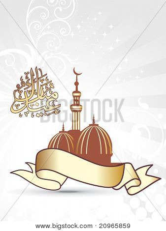 abstract holy background for eid ul adha poster
