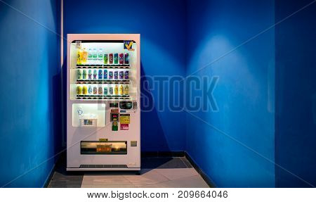 NONTHABURI THAILAND - OCTOBER 08: Japanese vending machine with various choices of beverages operates in CentralPlaza Westgate in Nonthaburi on October 08 2017.
