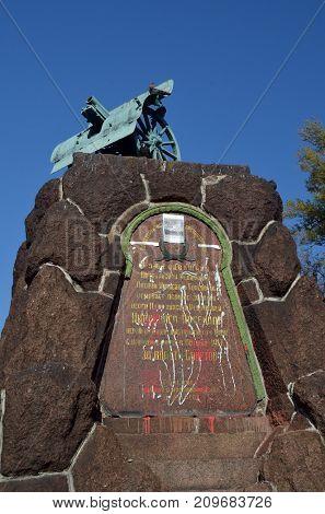 WWI monument. Vandalised by professional ukrainian patriots. Kiev,Ukraine.October 18, 2017