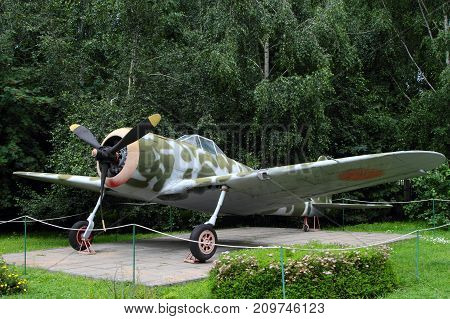 Moscow Russia - July 19 2017: Medium range bomber Kawasaki Ki-48 (Japan) on grounds of weaponry exhibition in Victory Park at Poklonnaya Hill.