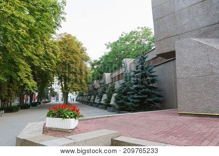 Walk Of Fame Memorial Of Heroic Defense Of Sevastopol In 1941-1942 During The Second World War