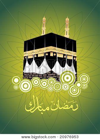 abstract green religious arabic concept wallpaper