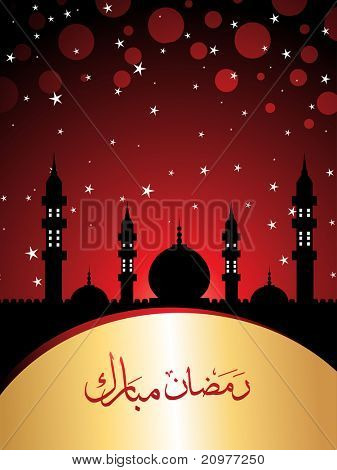 maroon twinkle star background with mosque, vector wallpaper