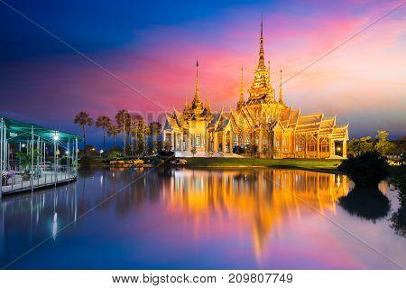 Wat None Kum at dusk Nakhon Ratchasima province Thailand