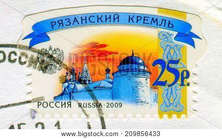 GOMEL, BELARUS, 13 OCTOBER 2017, Stamp printed in Russia shows image of the Ryazan kremlin, circa 2009.