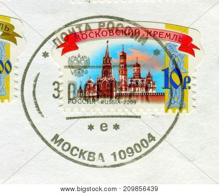 GOMEL, BELARUS, 13 OCTOBER 2017, Stamp printed in Russia shows image of the Moscow kremlin, circa 2009.