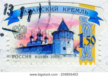 GOMEL, BELARUS, 13 OCTOBER 2017, Stamp printed in Russia shows image of the Zaraisk kremlin, circa 2009.