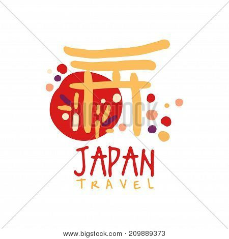 Travel and tourism logo concept for agency or tour operator. Land of the rising sun. Kids doodle of Japan traditional building for summer vacation or holidays. Hand drawn vector isolated on white