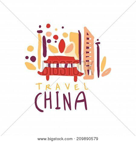 Travel and tourism logo concept for agency or tour operator. Handwritten lettering. Doodle of China traditional building landmark for summer vacation or holidays. Hand drawn vector isolated on white