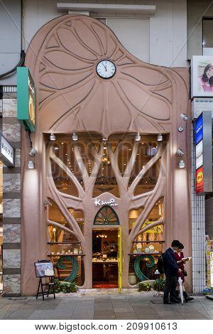 Hiroshima,Japan -  May 24, 2017: Design front of a jewelry store in Hondori arcade of Hiroshima