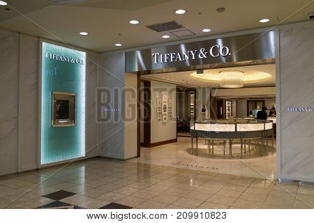Hiroshima,Japan -  May 23, 2017: Front of the jewelry store Tiffany & Co in the street of Hiroshima