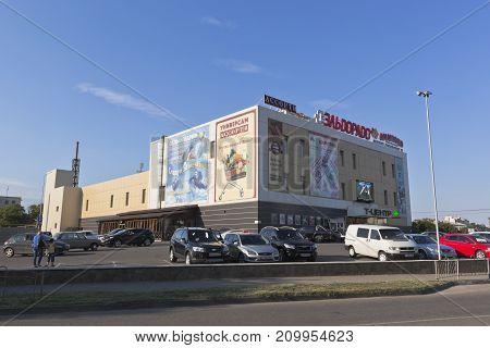 Evpatoria, Republic of Crimea, Russia - July 19, 2017: Shopping center