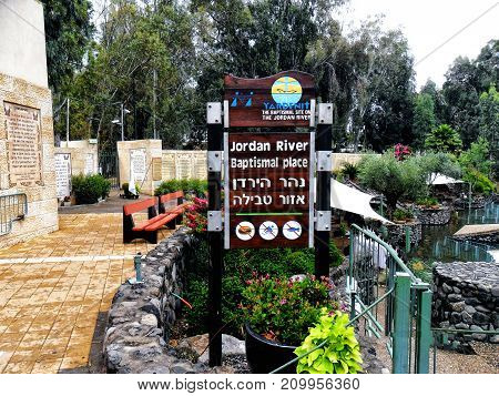 Israel Middle East that flows roughly north to south through the Sea of Galilee and on to the Dead Sea