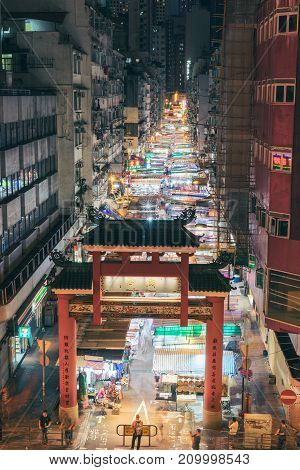 HONG KONG CHINA - AUG.11 2017: Temple street at night. Temple Street is the most famous night market in Hong kong.