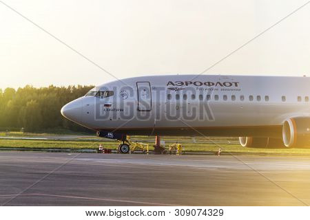 Sheremetyevo, Moscow Region, Russia - September 17, 2018 Aeroflot Line, Standing At Sheremetyevo Int