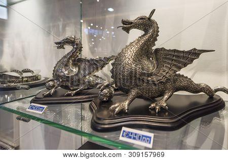 Porto, Portugal - April 2018: Club Symbol Bronze Dragon In The Fan Shop At Estadio Do Dragao Stadium